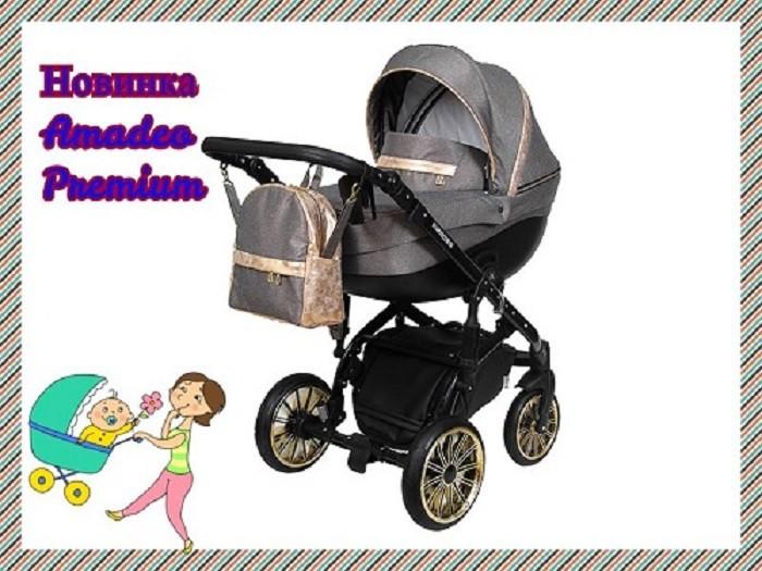 Amadeo Premium Ангеливка